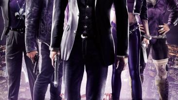 Saints Row: The Third: Сохранение/SaveGame (Игра пройдена на 100% + все DLC)