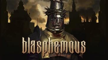 На Gamescom 2019 показали игровой процесс платформера Blasphemous