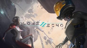 Oculus представит несколько игр на следующей неделе, в том числе Lone Echo 2.