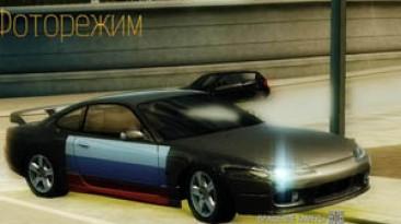 """Need for Speed: Undercover """"Желтый неон"""""""