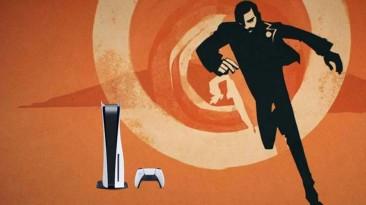 Microsoft отправила Кольту Вану PS5, чтобы он мог поиграть в Deathloop, в которой он играет главную роль