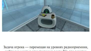 Portal Transmission Received PDF