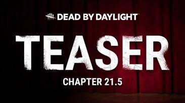 Dead By Daylight: Тизер новой Выжившей