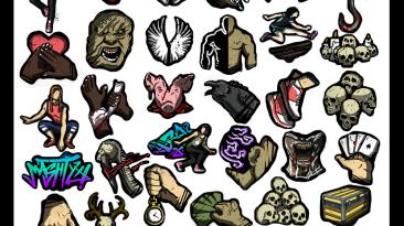 """Dead by Daylight """"Разукрашенные иконки силы маньяков, перков последней версии. Для v1.8.3. игры."""""""