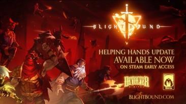 В новом обновлении Blightbound получит русский язык и ИИ-соратников