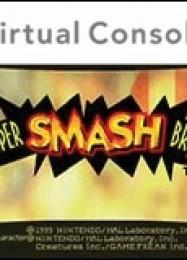 Обложка игры Super Smash Bros. Melee