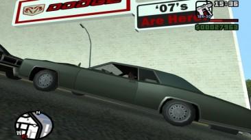 "Grand Theft Auto: San Andreas ""Дилерский центр Dodge"""