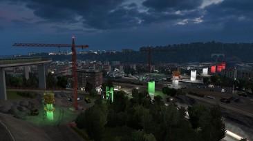 Старт события - операция: мост Генуя
