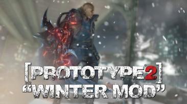 """Prototype 2 """"Мод на зимнее окружение"""""""