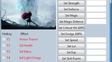 Child of Light: Трейнер/Trainer (+17) [1.0.30640] {MrAntiFun}