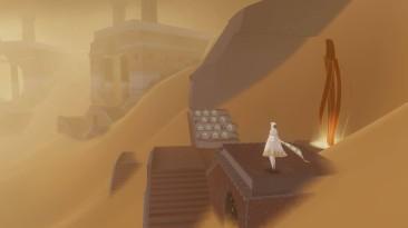 Официальный саундтрек к Journey в видео