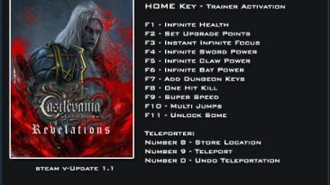 Castlevania: Lords of Shadow 2 ~ Revelations: Трейнер/Trainer (+13) [1.1] {LinGon}