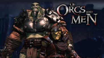 По вселенной Of Orcs and Men готовят новую игру