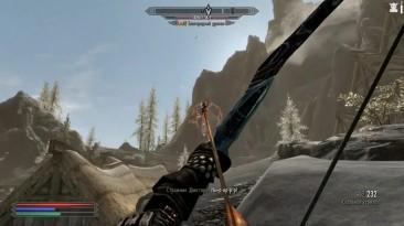 TES V: Skyrim - Обзор мода Wildcat