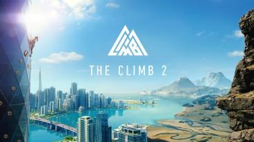 The Climb 2 получит обновление Freestyle