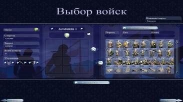 """Medieval 2: Total War """"Большие армии у всех фракций 1.0"""""""