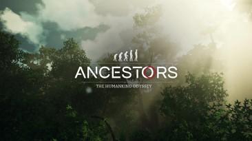 Трейлер к скорому релизу Ancestors: The Humankind Odyssey