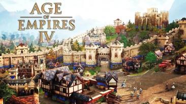 Стартовал открытый бета-тест Age of Empires IV