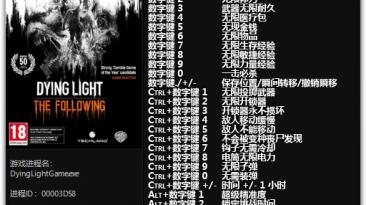 Dying Light: The Following - Enhanced Edition: Трейнер/Trainer (+28) [1.10 - 1.16] {FLiNG}
