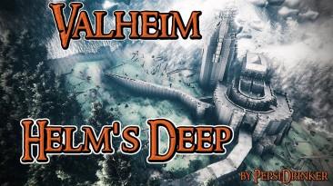 Игрок Valheim воссоздал Хельмову Падь и Хорнбург