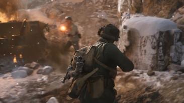 Слух: Call of Duty WW2 Vanguard значительно сдерживается консолями старого поколения