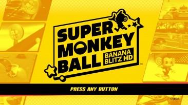 В Steam состоялся выход игры Super Monkey Ball: Banana Blitz HD