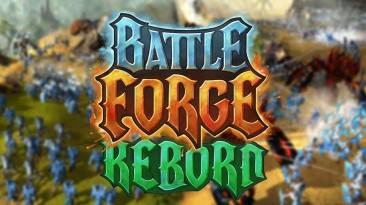 BattleForge возродят под другим названием