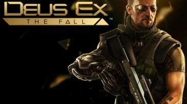 Deus Ex: The Fall поступит в продажу на этой неделе