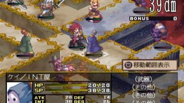 Disgaea 2 заглянет на PSP