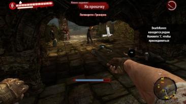 Dead Island: Riptide: Совет (Как добавить вашему персонажу ветки умений других героев)