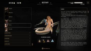 "Witcher 3: Wild Hunt ""3D модели в бестиарии"""