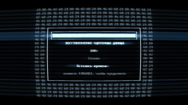 SUPERHOT Mind Control Delete: Сохранение/SaveGame (Сюжет пройден)