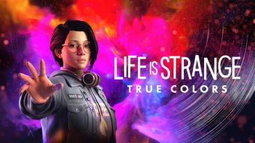 "Life is Strange: True Colors ""Отключение сглаживание и размытия"""