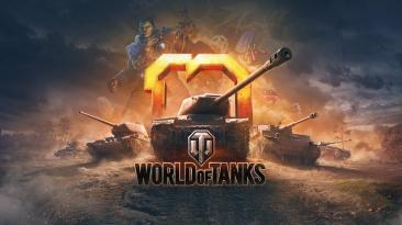 Получи 1000 золота за вопрос разработчикам World of Tanks!