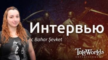 Mount & Blade II: Bannerlord. Блог Разработчиков 86. Интервью с программистом игрового процесса