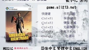 Alan Wake's - American Nightmare: Трейнер/Trainer (+5) [1.00.16.8760] {tkwlee}