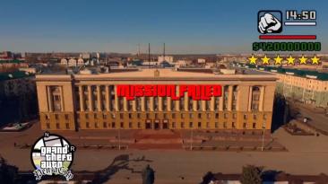 GTA Penza City: пензенцы сняли пародию на арест Белозерцева в стиле компьютерной игры