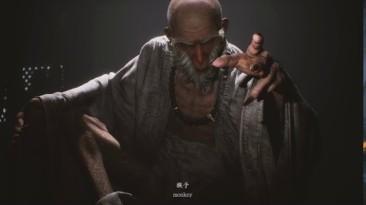 Примерная продолжительность кампании и планы на трилогию - новые подробности о перспективном проекте Black Myth: Wukong