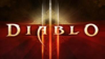 """Конкурс """"Я люблю Diablo 3!"""" объявляется открытым!"""