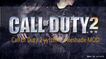 "Call of Duty 2 ""Reshade MOD на графику"""