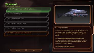 """Mass Effect Legendary Edition """"В ME2 доступно все оружие"""""""