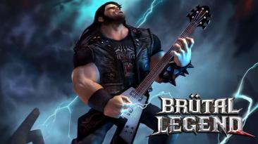 Brutal Legend исполняется 10 лет