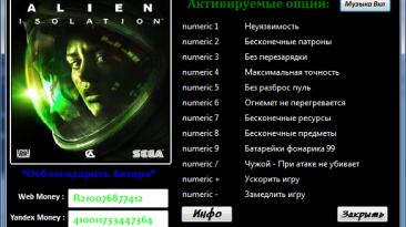 Alien: Isolation Трейнер/Trainer (+12) [1.0.u1] {MaxTre}