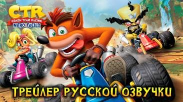 Crash Team Racing Nitro-Fueled - русификатор звука от R.G. MVO v1.0 (для Switch)