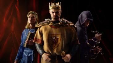 "Crusader Kings 3 ""Улучшенная графика"""