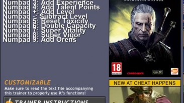 The Witcher 2 - Assassins of Kings: Трейнер (+11) [1.3] CheatHappens