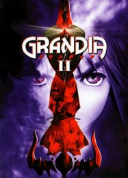 Обложка игры Grandia 2