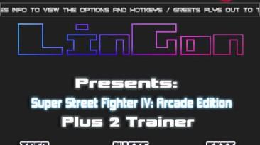 Super Street Fighter 4 - Arcade Edition: Трейнер (+2) [Retail] {LinGon}