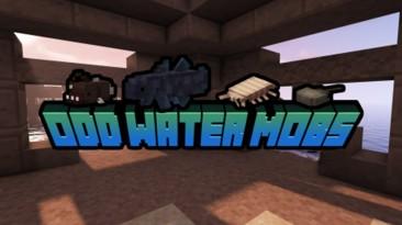 "Minecraft ""Мод Odd Water Mobs [1.16.5],[1.15.2]"""