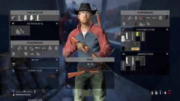 DayZ - охота на других игроков